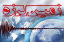 قطور در آذربایجان غربی لرزید