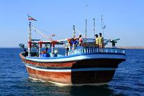 تردد شناورها با احتیاط صورت پذیرد