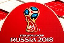 برنامه کامل بازی های یک هشتم نهایی جام جهانی 2018 روسیه