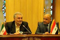 اصفهان پذیرای گردشگران سلامت عراقی است