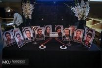 ۱۷ خرداد به عنوان روز ملی همبستگی علیه تروریسم نامگذاری شود