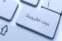 سرعت، دقت، امنیت اطلاعات و دسترسی سریع به مستندات