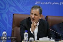 ضرورت تامین کالاهای مورد نیاز مردم در شب عید/ صادرات ماسک ممنوع شد