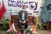 سهمیه ها در صدا و سیما اصفهان ، آنتن را پُر کرده است