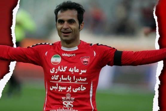 چند ثانیه ای با خاطرات هادی نوروزی در زمین فوتبال