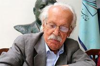 پیام مدیرعامل موسسه هنرمندان پیشکسوت به مناسبت درگذشت عباس خوشدل