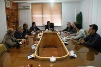 تشکیل کمیته ای جهت جمع آوری کمک های تجار، اصناف، صنعتگران و معدن داران