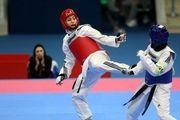 حذف آخرین نماینده زن ایران از مسابقات جهانی تکواندو
