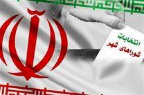 10883 نفر برای کسب 3852 کرسی شوراها در اصفهان رقابت میکنند/رشد 37 درصدی تعداد داوطلبان