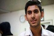 خستگی ناشی از ساعت کار زیاد جان پرستار ۲۴ ساله را گرفت/اهدا اعضای بدن پرستار جوان