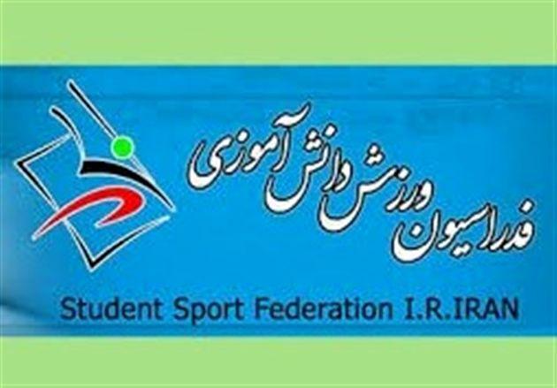 سرپرست جدید فدراسیون ورزش دانشآموزی منصوب شد