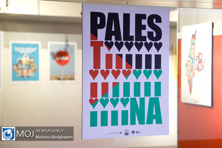 نمایشگاه کاریکاتور و پوستر هفته هنر انقلاب