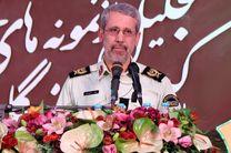 شناسایی 38 هزار نمونه ترافیکی در اصفهان