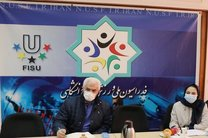 اولین جلسه کمیته فنی فدراسیون تیراندازی برگزار شد