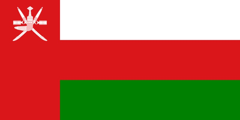 Oman opens embassy in West Bank