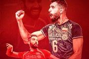 ایران میتواند در المپیک تیمهای بزرگ را شکست دهد