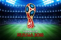 ساعت مراسم افتتاحیه جام جهانی 2018 روسیه مشخص شد