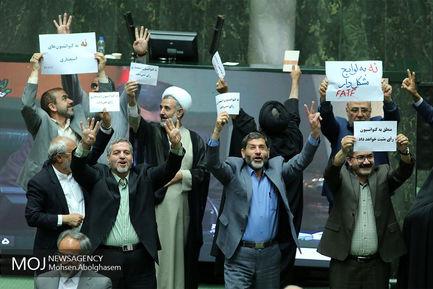 تصویب+لایحه+CFT+در+مجلس+