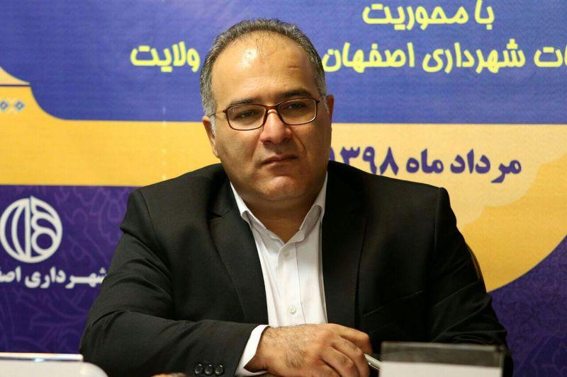برگزاری 155برنامه در عید سعید غدیر در مناطق ۱۵گانه شهر اصفهان