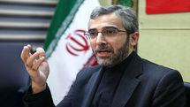 تلاش میکنیم از جسارت طرفهای خارجی به حقوق ملت ایران جلوگیری کنیم