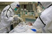 ثبت 347 ابتلای جدید به ویروس کرونا در اصفهان/ 332 بیمار بدحال