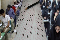 ۳۵ هزار داوطلب کرمانشاهی در کنکور سراسری به رقابت می پردازند