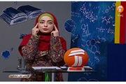 برنامه درسی شبکه آموزش شنبه ۶ اردیبهشت ۹۹ اعلام شد