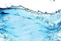 سند آمایش آب محور تهیه می شود