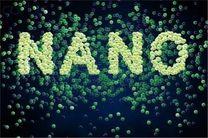 همایش ملی نانو و فناوری های کاربردی در علم و صنعت در اراک برگزار می شود