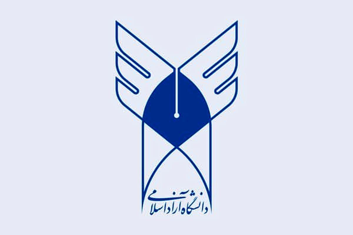 انتصاب سرپرست دانشگاه آزاد اسلامی واحد بندرلنگه