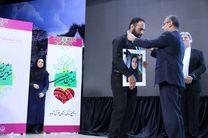 """سومین جشن """"نفس""""  برگزار شد/ رونمایی از نشان شهروند مسوولیت پذیر"""