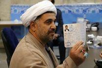 تمام آرای مردم ایران را کسب می کنم