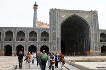 بازگشائی مجدد بناهای تاریخی و موزه ها در اصفهان