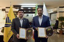 تفاهم نامه همکاری بانک قرض الحسنه مهر ایران با شرکت ملی پست جمهوری اسلامی ایران منعقد شد
