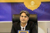 تمدید مهلت ثبت سهمیه خدمات مهندسی تا پایان اردیبهشت سال آینده در اصفهان