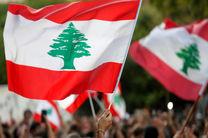 آمریکا کمک امنیتی 105 میلیون دلاری خود به لبنان را لغو کرد