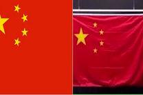 عذرخواهی مسئولان برگزاری المپیک ریو از چینیها