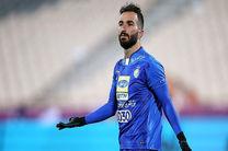 شجاعیان شش ماه از میادین دور شد/ هافبک استقلال حضور در جام جهانی را از دست داد