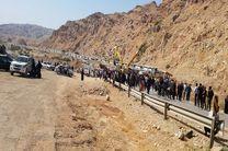 آخرین وضعیت ترافیکی مرزهای چهارگانه غرب کشور