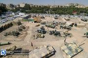 نمایشگاه چهلمین سالگرد دفاع مقدس در اصفهان