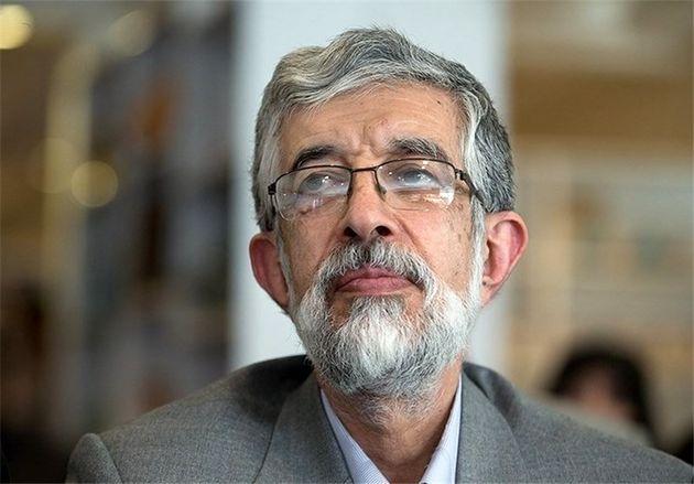 واکنش حداد عادل به اظهارات ضد ایرانی ترامپ