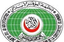 ریاض و تکرار شکست در «دیپلماسی سازمانی»