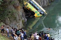 کشته شدن 44 نفر در سقوط اتوبوس به رودخانه در شمال هند