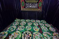 رونمایی از لوح ثبت ملی مراسم «سینیگردانی» ماهشهر