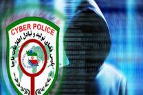 شناسایی و دستگیری توهین کننده به یکی از قومیتهای کشور در فضای مجازی