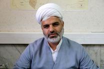 برگزاری مانور سلامت در 49 امامزاده شاخص اصفهان