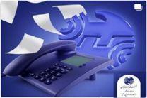 ارائه سرویس های ویژه تلفن ثابت به صورت غیر حضوری