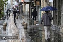 پیش بینی رگبار باران در 8 استان کشور
