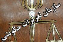 محمدی مدیر تعزیرات استان تهران از سمت خود کناره گیری کرد