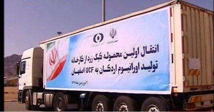 اولین محموله کیک زرد اردکان یزد به UCF اصفهان انتقال یافت